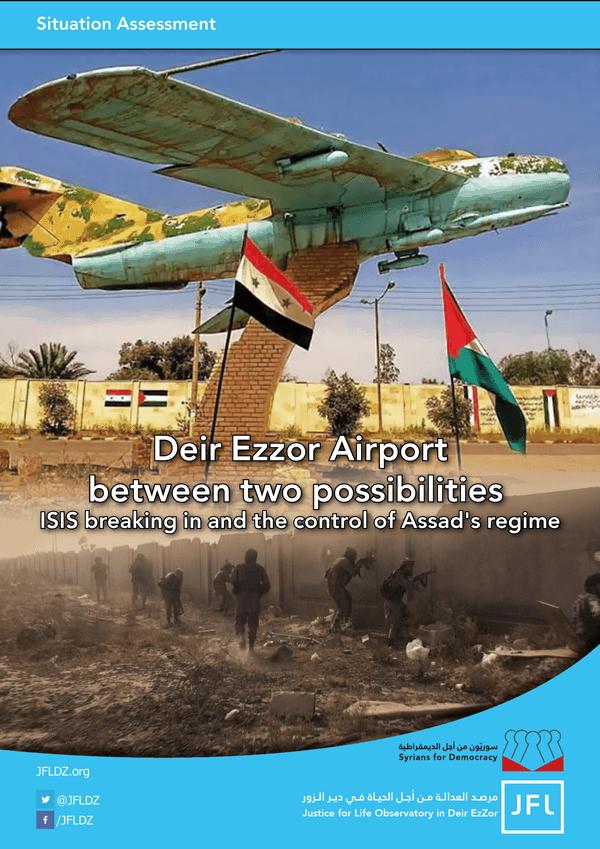 dairezzor-airport